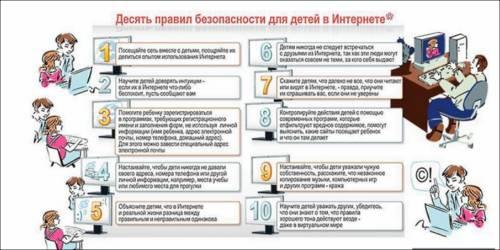 http://adamovka2.ucoz.ru/_si/0/s14444047.jpg